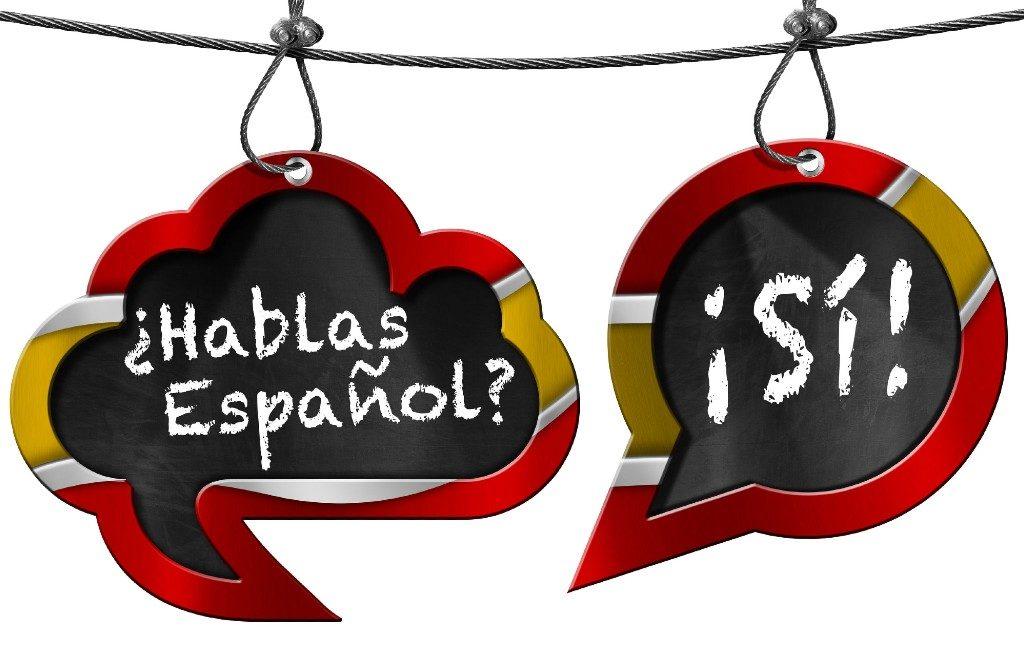 Wat is voor jou het mooiste Spaanse woord?