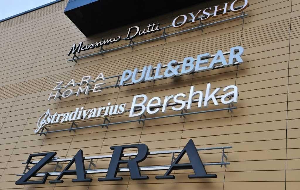 Moederbedrijf Zara Inditex sluit deze zomer 56 winkels in Spanje