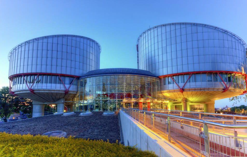 Europees Hof voor de Rechten van de Mens / 123rf